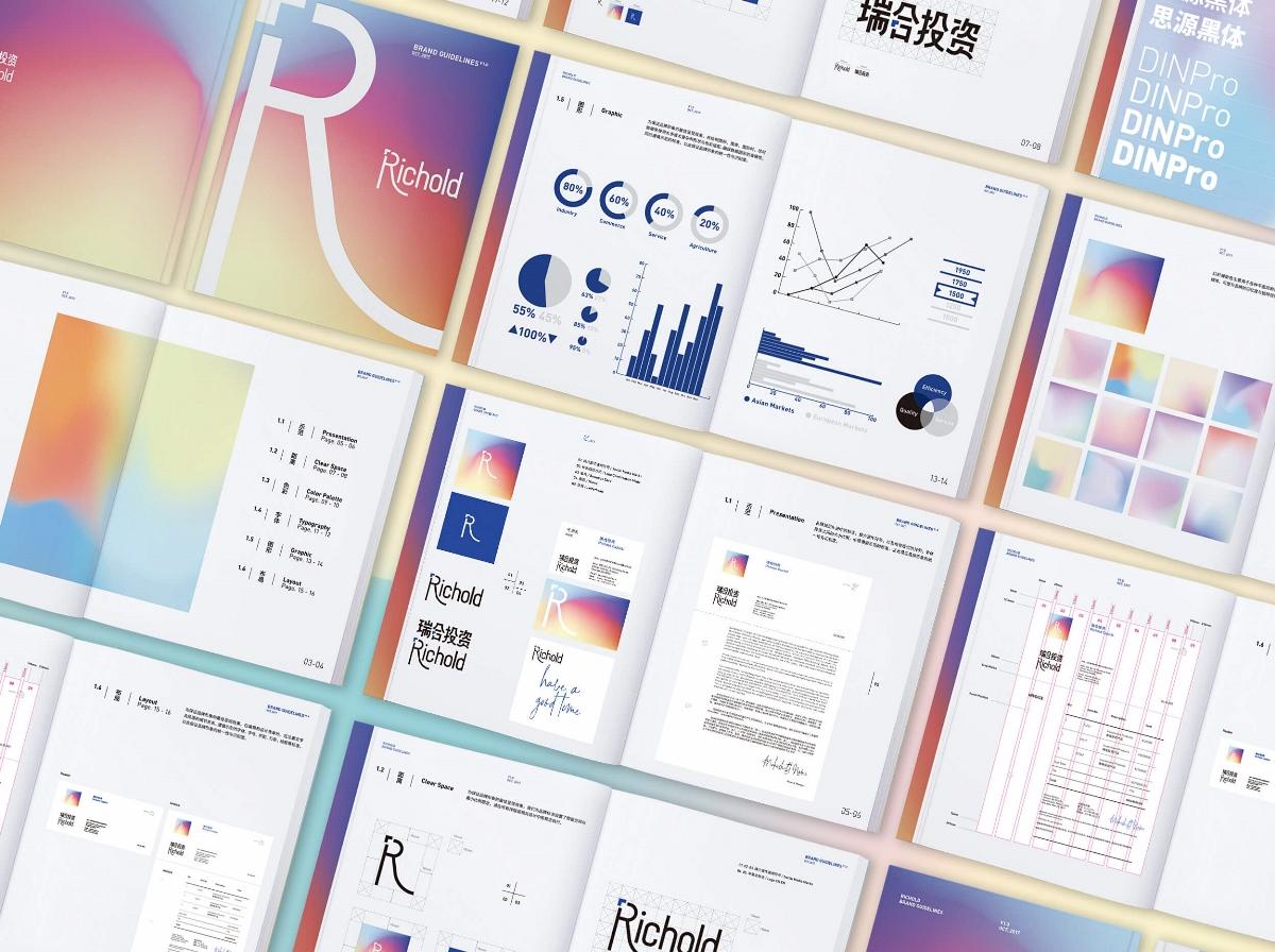 MOOMAD魔美设计|Richold 瑞合投资 · 品牌视觉设计