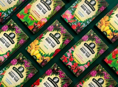 Nature-Inspired Design: Ded Kiprey Range of Teas