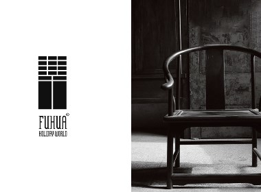 酒店logo設計  FUHUA HOLIDAY WORLD 復華度假世界 logo設計提案