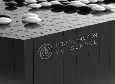 勤略案例 | 冠軍圍棋品牌設計