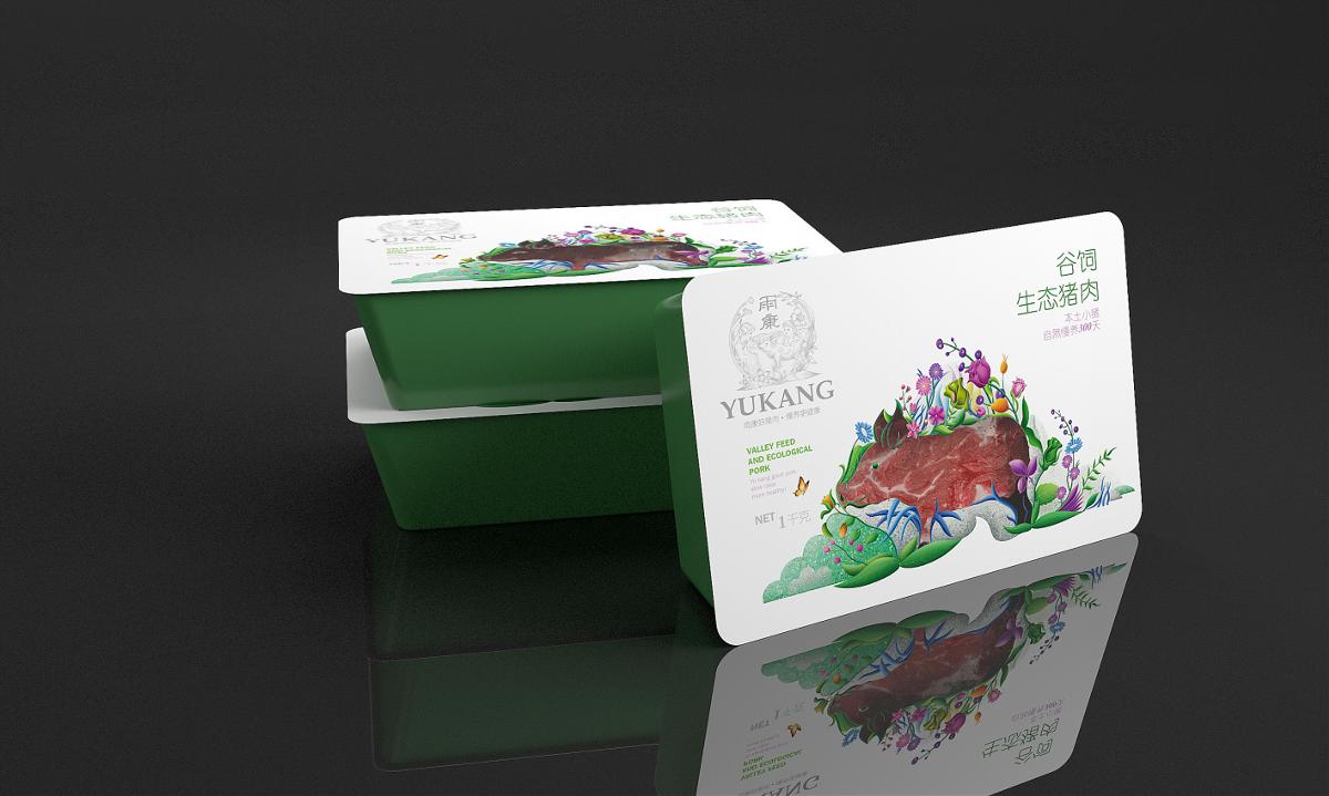 雨康谷饲生态猪肉——徐桂亮品牌设计