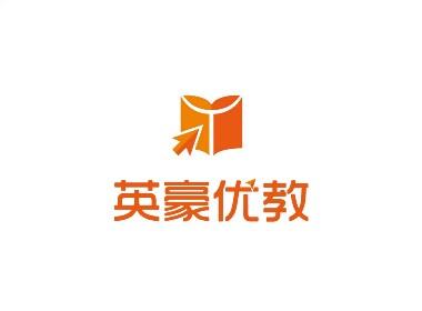 英豪优教教育培训品牌形象标志LOGO设计