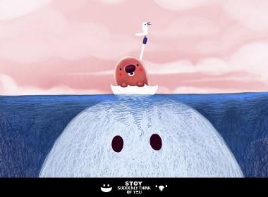【STOY】忽然好想你--卡通形象新星IP