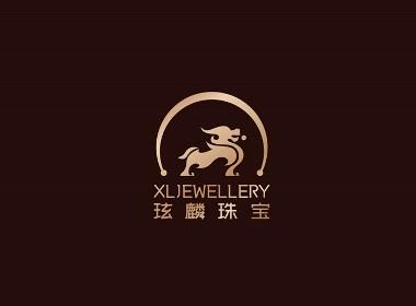玹麟珠宝品牌形象设计