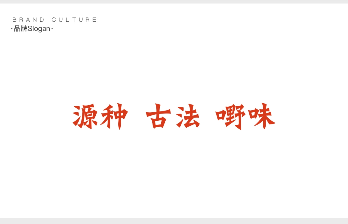 餐饮IP形象设计  餐饮品牌logo设计 vi系统设计-青柚原创设计