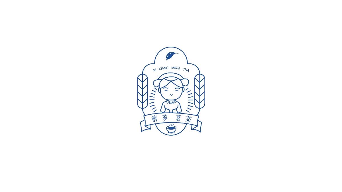 禧芗茗茶 茶类饮品 logo 设计