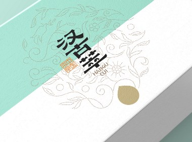 茂清堂品牌包裝設計(口服液,大蜜丸,沙棘油軟膠囊)