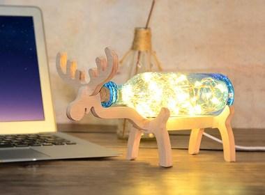 灯具产品设计案例-气泡玻璃鹿灯-深圳工业设计公司