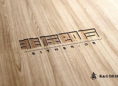 定制家具品牌Logo设计-非左即右
