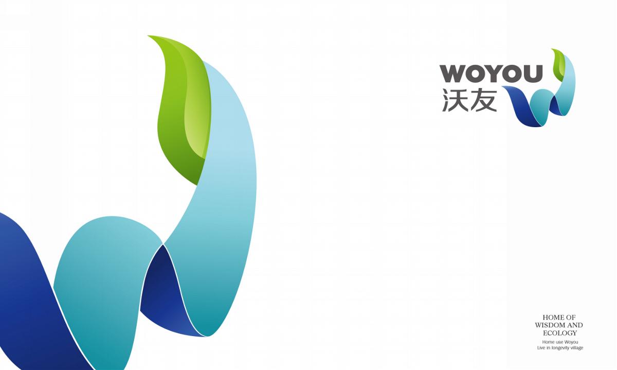 沃友——徐桂亮品牌设计