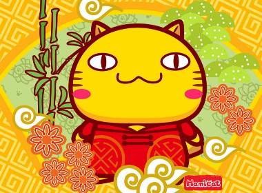 哈咪猫中国风