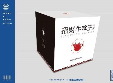 日春茶业旗下子品牌-恒也(器具包装)