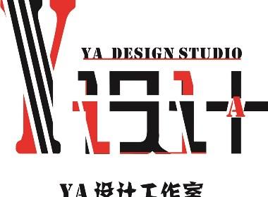 YA 设计工作室