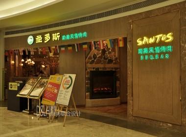 深圳福田圣多斯烤肉西餐厅|鼎尚联合餐饮设计