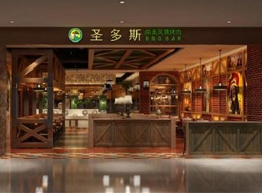 深圳龙华圣多斯巴西烤肉西餐厅|鼎尚联合餐饮设计