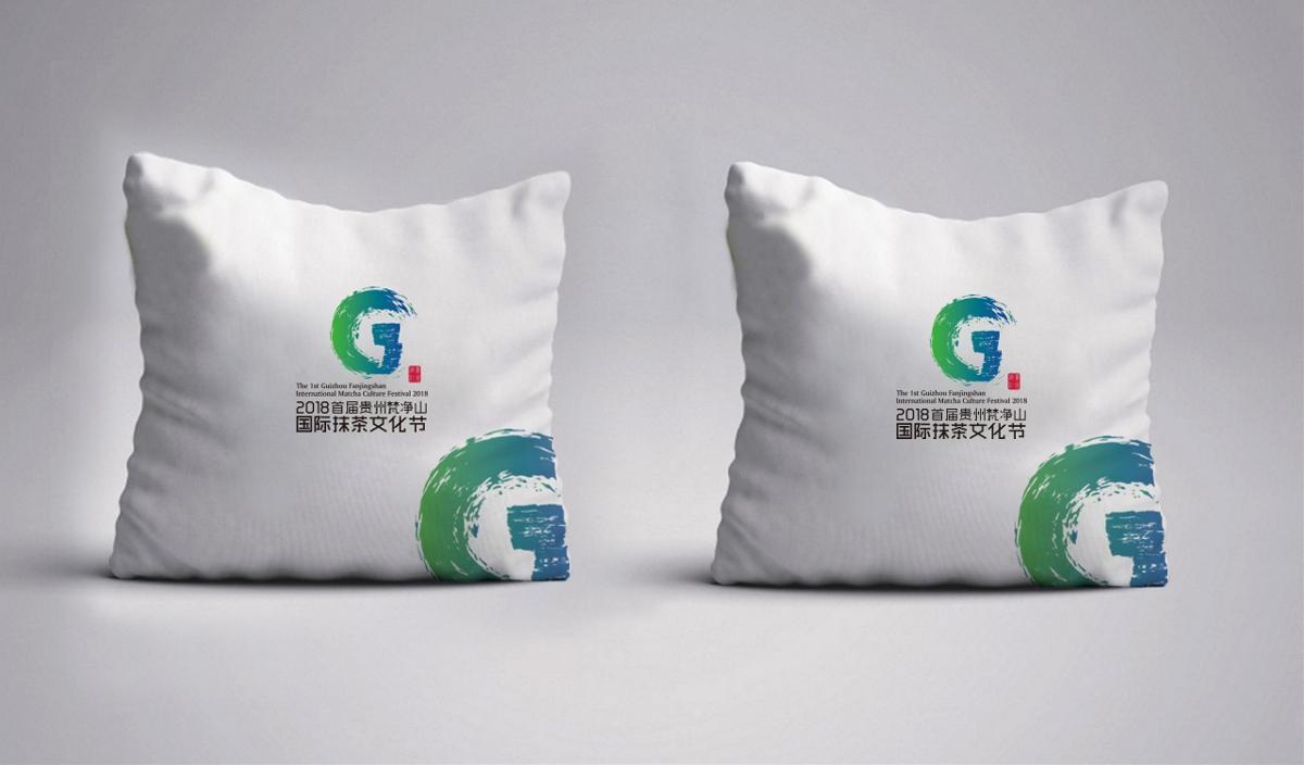 梵净山国际抹茶文化节LOGO   大典创意设计