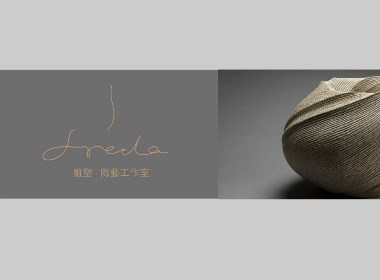 FERDA雕塑陶艺品牌设计