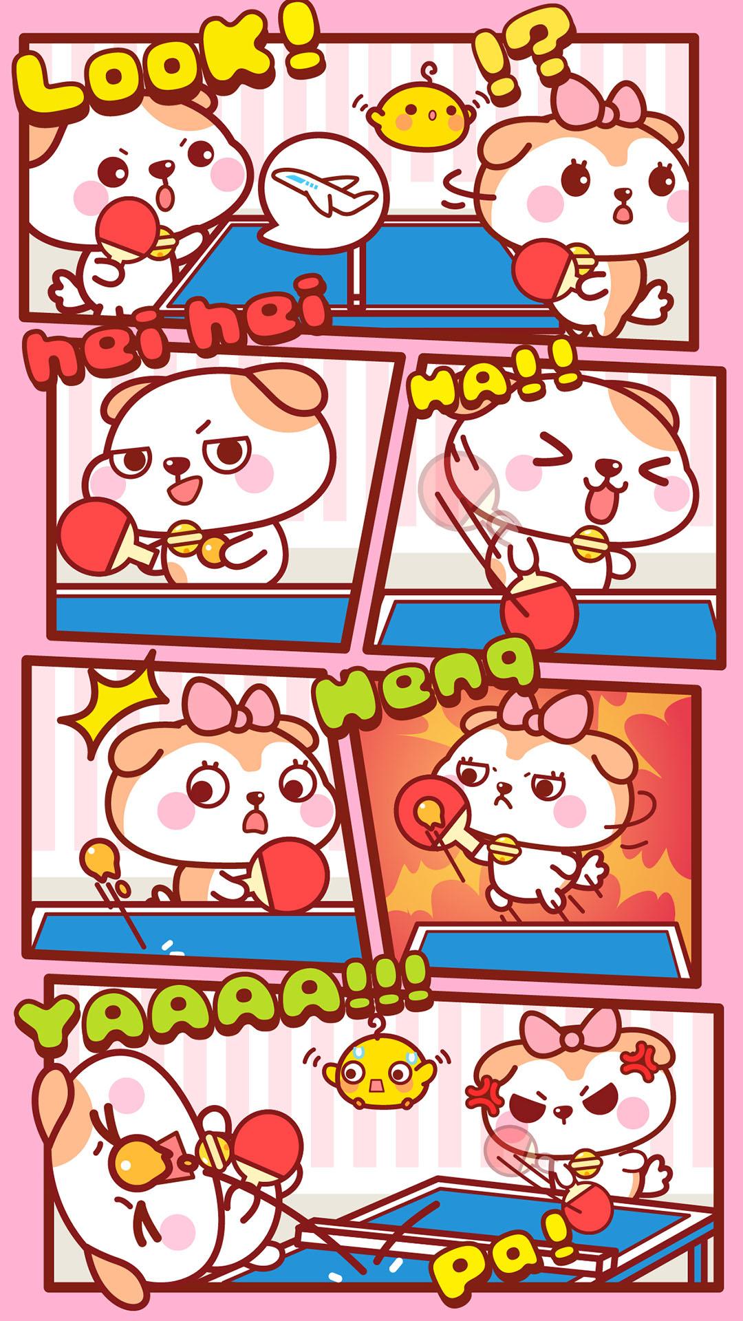秋田君漫画091-099话