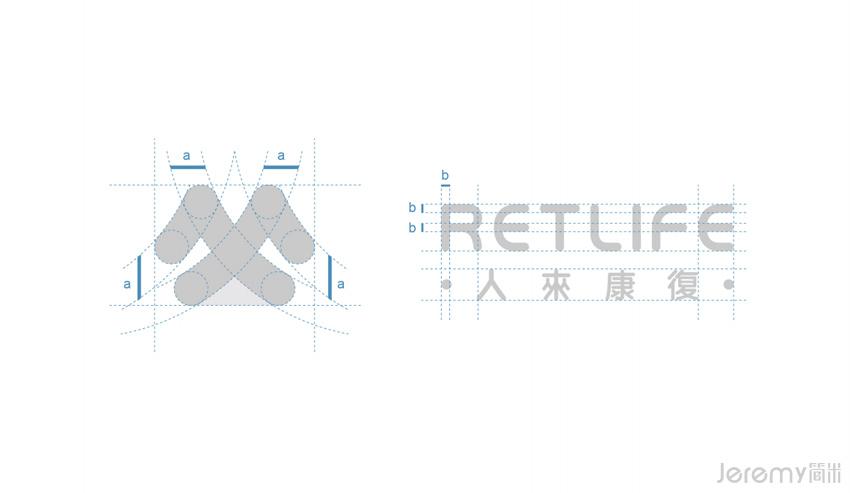 广州人来康复-企业形象设计