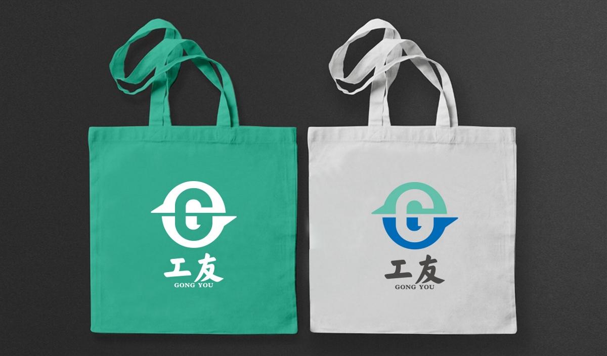 贵州工友科技标志设计    大典创意设计