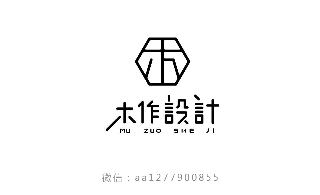 LOGO(标志)