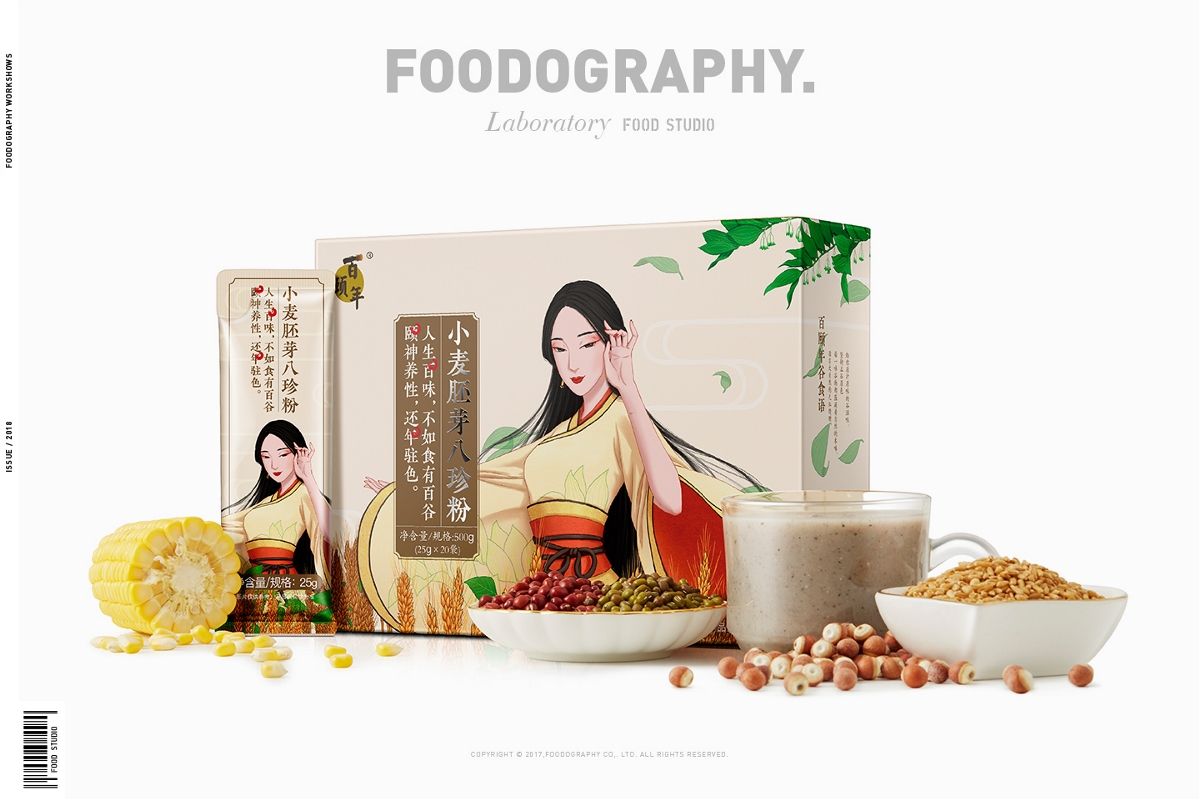 新派国风五谷粉|百颐年|foodography