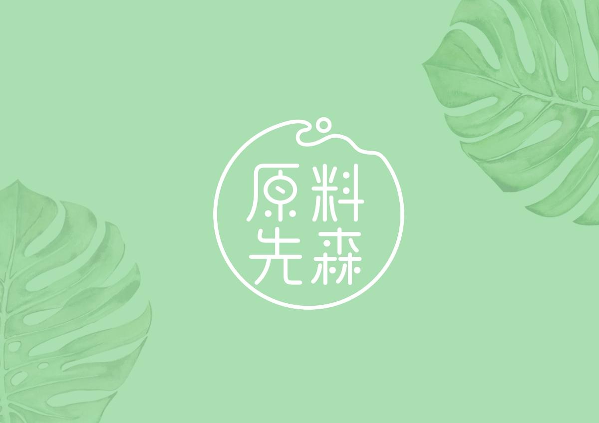 原料先森——热控粉