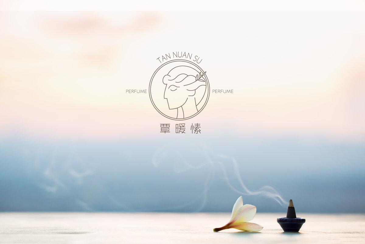 覃暖愫 香薰香氛芳疗养生logo设计