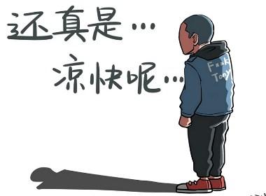 四格漫画《日常丨Tony老师是沟通不了的》