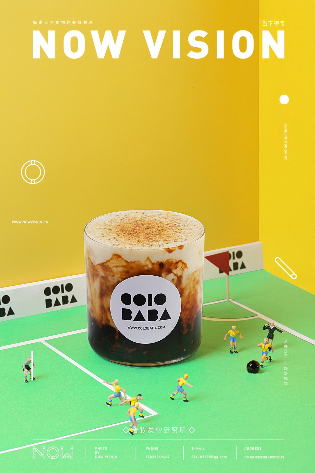 世界杯期间用饮品拍的微观世界杯