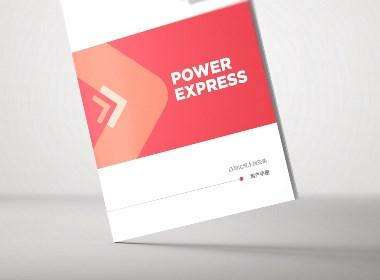 画册设计 I POWER EXPRESS