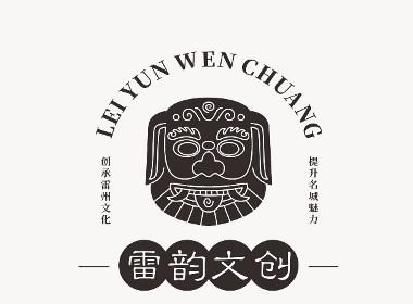 logo小集(一)