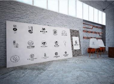 字研斋品牌设计部分提案