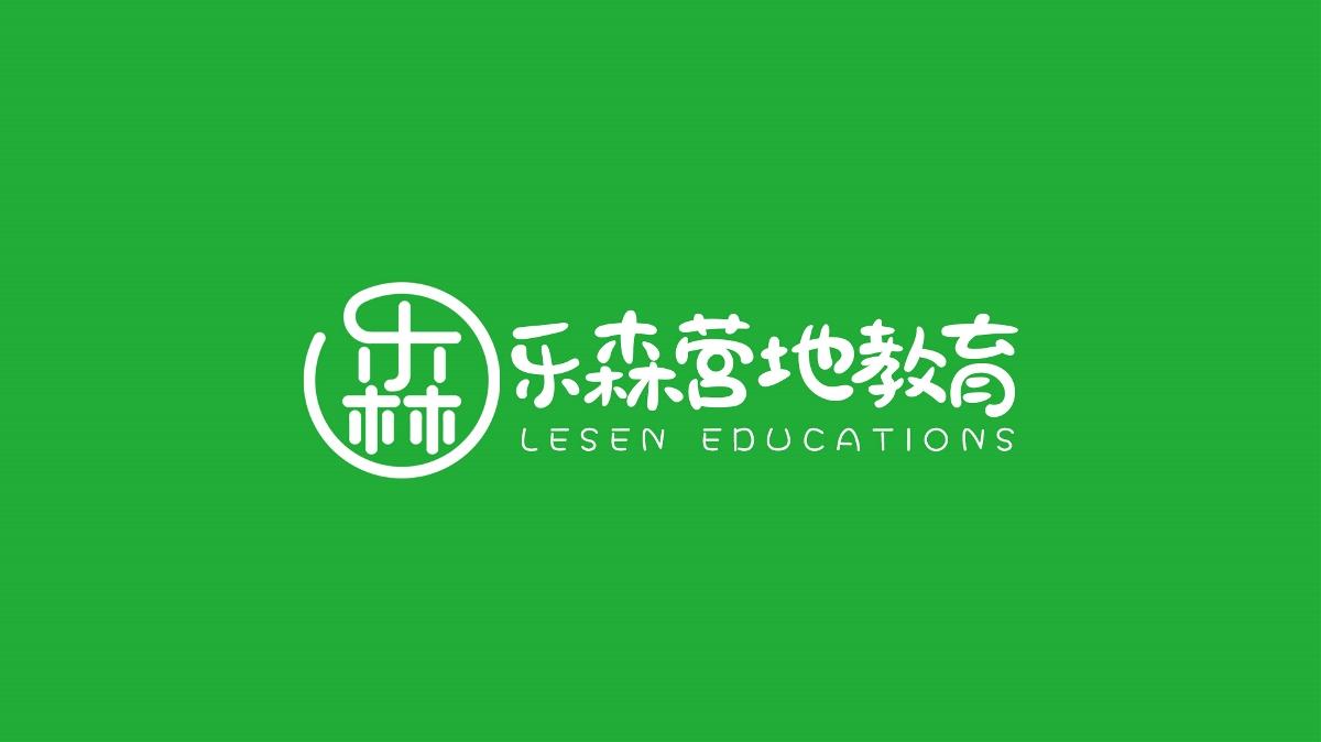 乐森营地教育