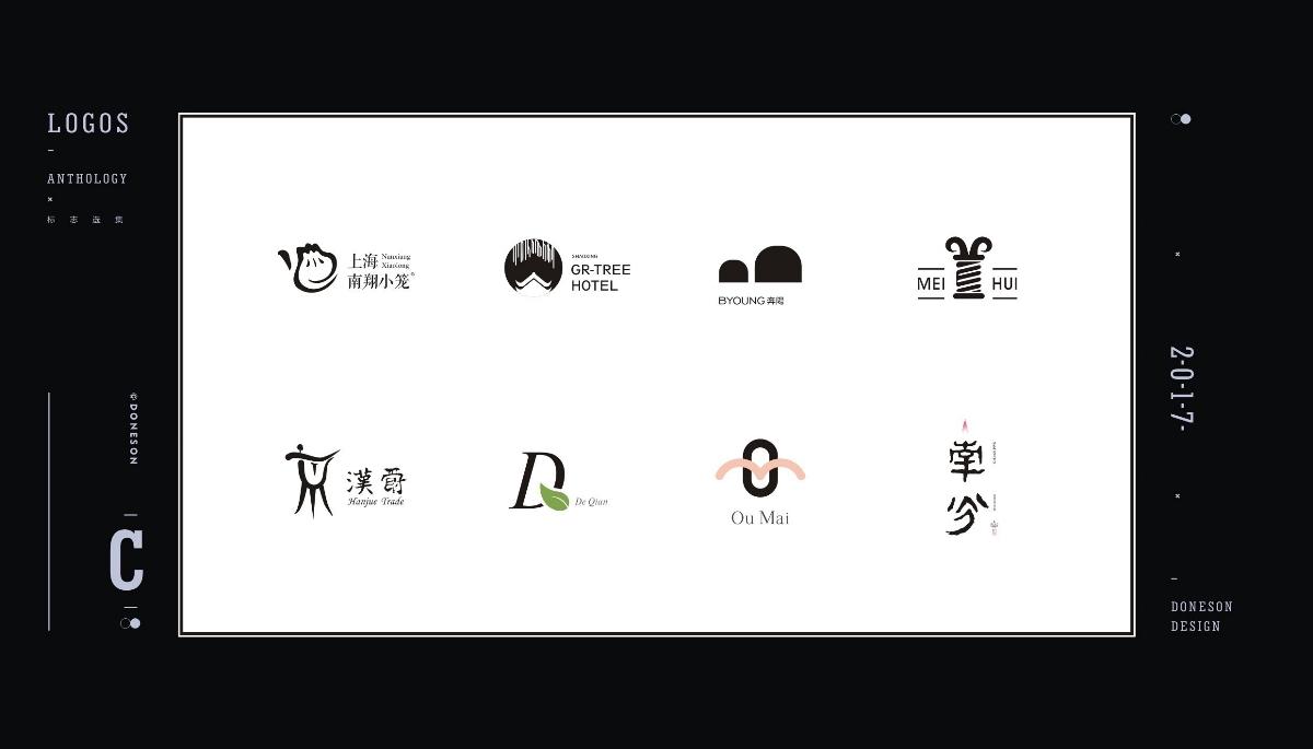 """2017"""" 标志集"""