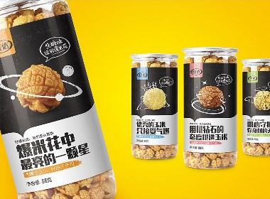 佳达食品格调满满的爆米花系列案例欣赏