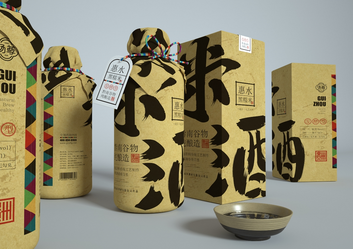 贵州惠水黑糯米酒包装