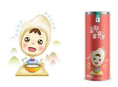 儿童星期套餐米