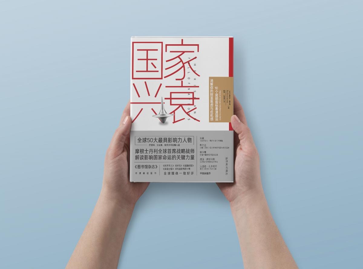 2018-11书籍作品