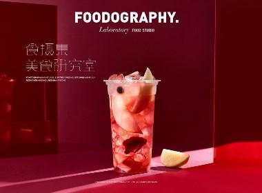做一杯特别的茶|foodography