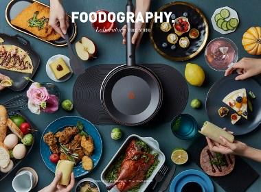 电饼铛界中的dyson|电器摄影|foodography