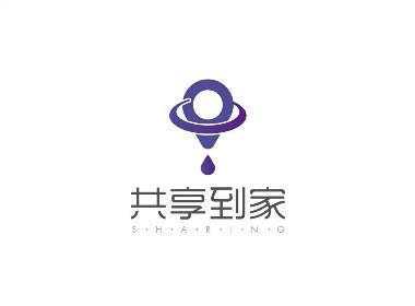 共享到家互联网家政服务品牌形象标志LOGO设计