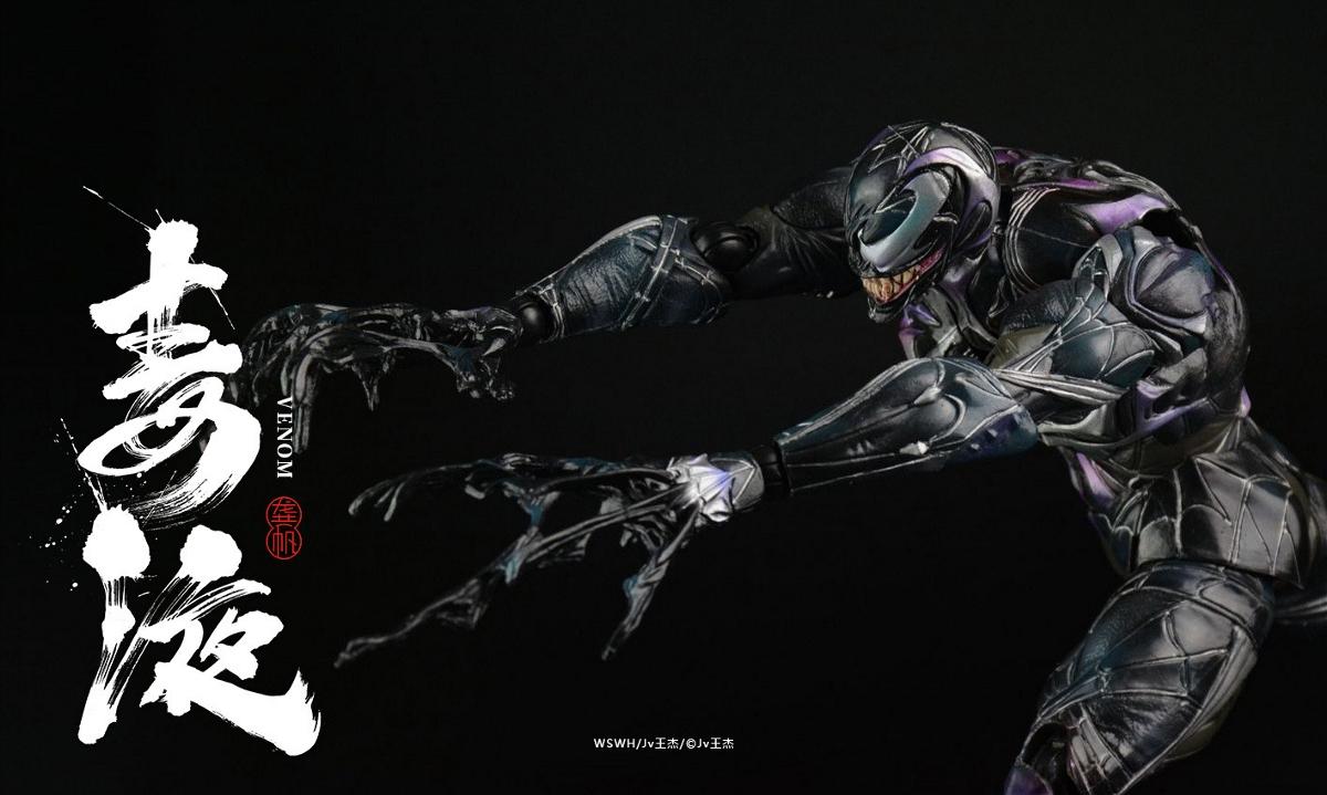《毒液》电影海报设计