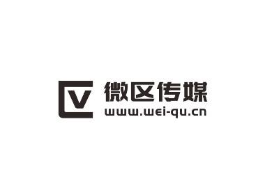 微区传媒品牌形象标志logo设计