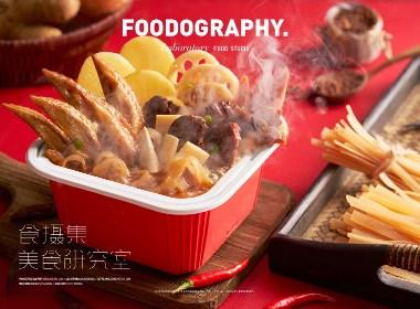 小龙坎自热火锅#含修图过程# 食摄集foodography