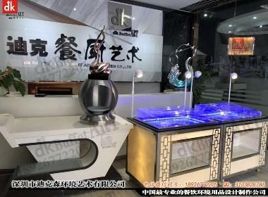 迪克餐厨设备特色自助餐台 刺身冰盘 海鲜冰槽冰池定制