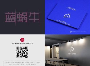 蓝蜗牛-新创睿设计