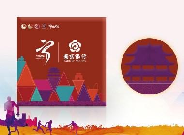 2018南京马拉松奖牌藏盒设计定制