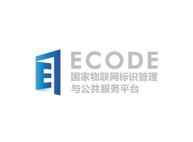 国家物联网品牌形象标志LOGO设计