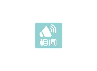 相闻APP互联网资讯品牌形象标志LOGO设计